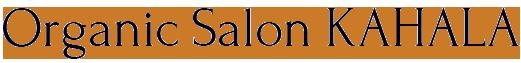 豊橋のトータルビューティーサロン「Organic Salon KAHALA」