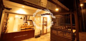 Organic Salon KAHALA
